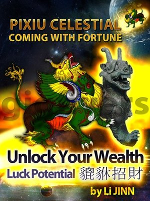 cover image of Pi Xiu Celestial Coming with Fortune