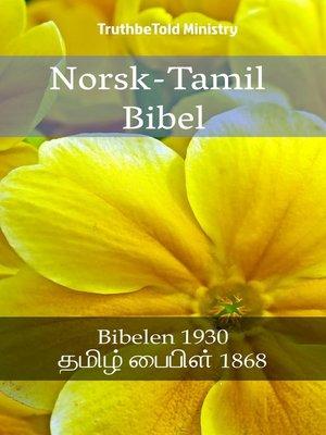 cover image of Norsk-Tamil Bibel