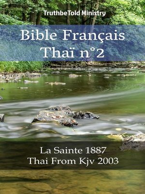 cover image of Bible Français Thaï n°2
