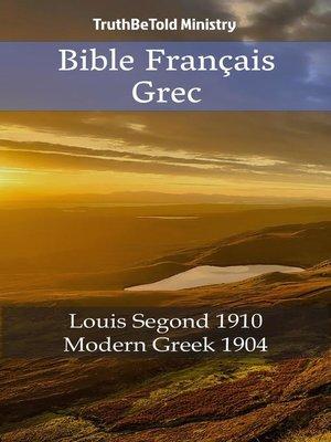 cover image of Bible Français Grec