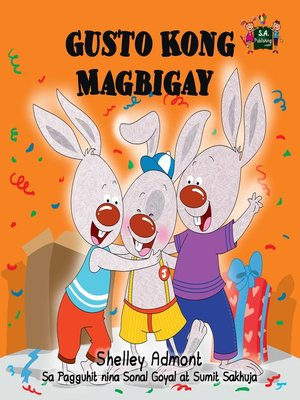 cover image of Gusto Kong Magbigay