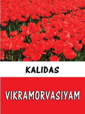 cover image of Vikramorvasiyam