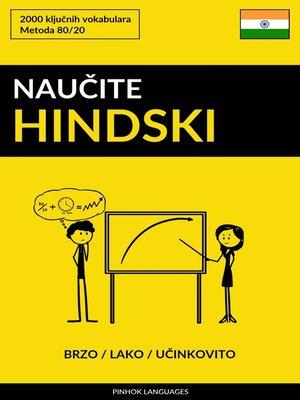 cover image of Naučite Hindski--Brzo / Lako / Učinkovito