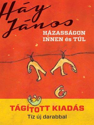 cover image of Házasságon innen és túl