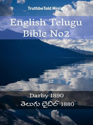 cover image of English Telugu Bible No2