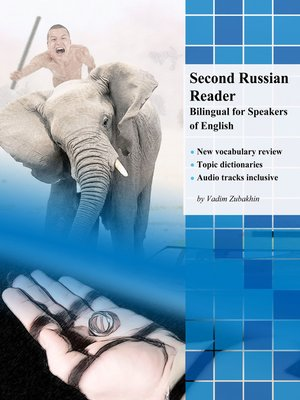 cover image of Second Russian Reader
