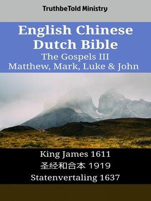 cover image of English Chinese Dutch Bible - The Gospels III - Matthew, Mark, Luke & John