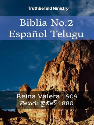 cover image of Biblia No.2 Español Telugu