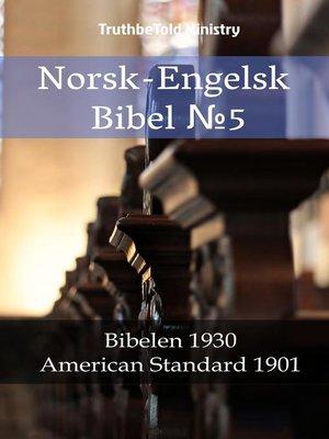 cover image of Norsk-Engelsk Bibel №5