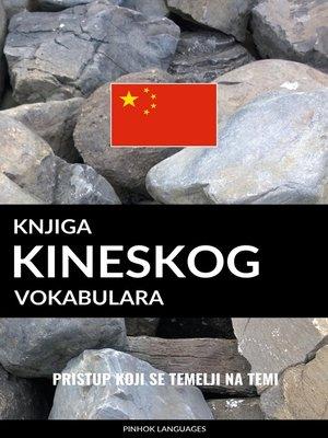cover image of Knjiga kineskog vokabulara