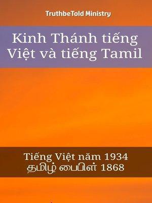 cover image of Kinh Thánh tiếng Việt và tiếng Tamil