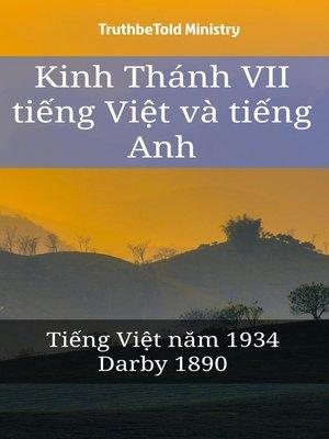 cover image of Kinh Thánh VII tiếng Việt và tiếng Anh