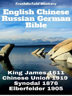 cover image of English Chinese Russian German Bible
