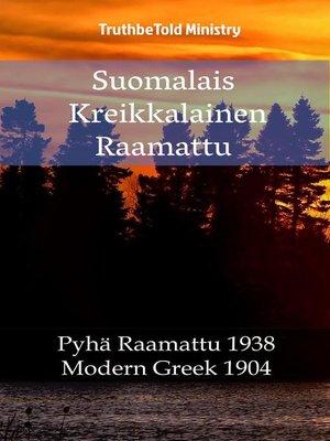 cover image of Suomalais Kreikkalainen Raamattu