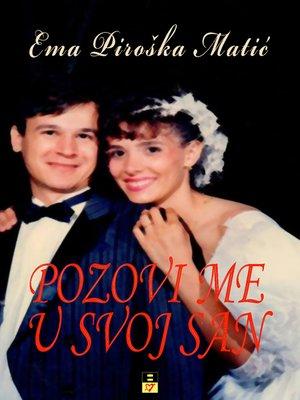 cover image of POZOVI ME U SVOJ SAN