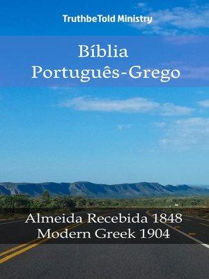 cover image of Bíblia Português-Grego