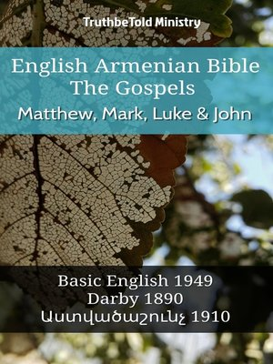 cover image of English Armenian Bible--The Gospels--Matthew, Mark, Luke and John