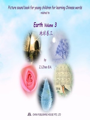 cover image of Picture sound book for young children for learning Chinese words related to Earth Volume 3