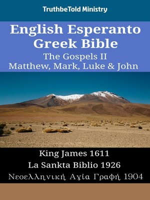 cover image of English Esperanto Greek Bible--The Gospels II--Matthew, Mark, Luke & John