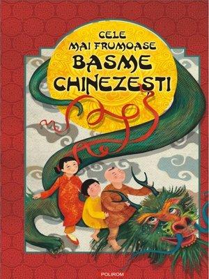 cover image of Autobuzul cu cocosati