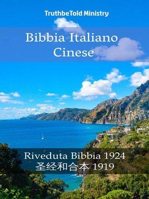cover image of Bibbia Italiano Cinese
