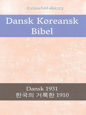 cover image of Dansk Koreansk Bibel