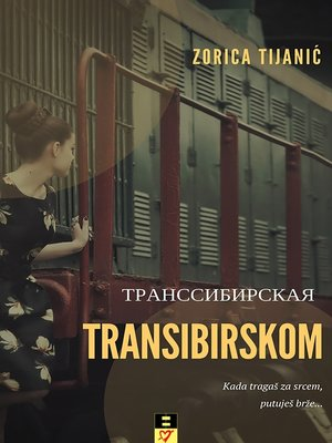 cover image of Transibirskom