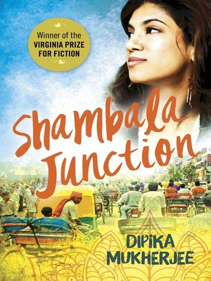 cover image of Shambala Junction