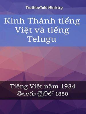 cover image of Kinh Thánh tiếng Việt và tiếng Telugu