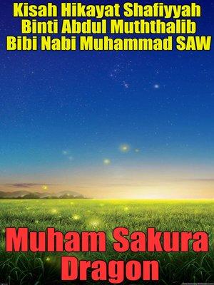 cover image of Kisah Hikayat Shafiyyah Binti Abdul Muththalib Bibi Nabi Muhammad SAW