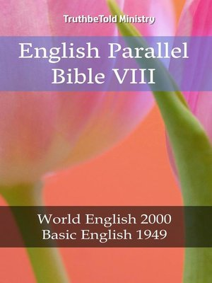 cover image of English Parallel Bible VIII