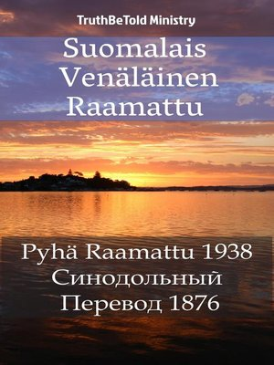 cover image of Suomalais Venäläinen Raamattu