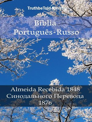 cover image of Bíblia Português-Russo
