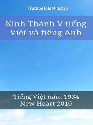 cover image of Kinh Thánh V tiếng Việt và tiếng Anh