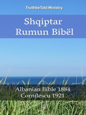 cover image of Bibla Shqiptaro Rumune