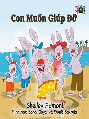 cover image of Con Muốn Giúp Đỡ