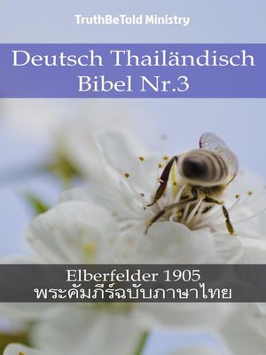 cover image of Deutsch Thailändisch Bibel Nr.3