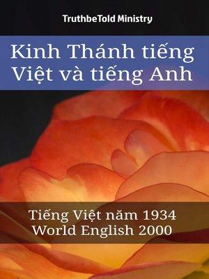 cover image of Kinh Thánh tiếng Việt và tiếng Anh