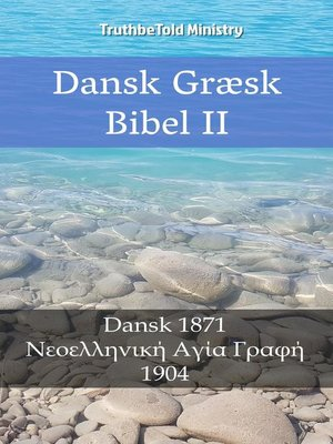 cover image of Dansk Græsk Bibel II
