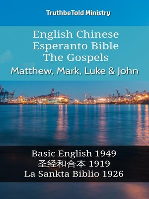 cover image of English Chinese Esperanto Bible--The Gospels--Matthew, Mark, Luke & John