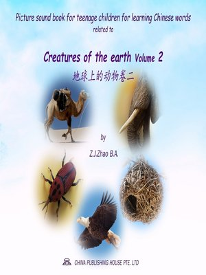 cover image of Picture sound book for teenage children for learning Chinese words related to Creatures of the earth Volume 2