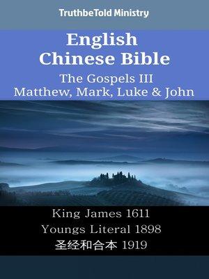 cover image of English Chinese Bible - The Gospels III - Matthew, Mark, Luke & John
