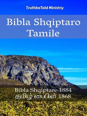 cover image of Bibla Shqiptaro Tamile