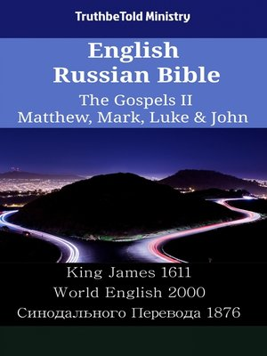 cover image of English Russian Bible--The Gospels II--Matthew, Mark, Luke & John