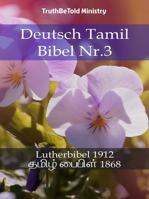 cover image of Deutsch Tamil Bibel Nr.3