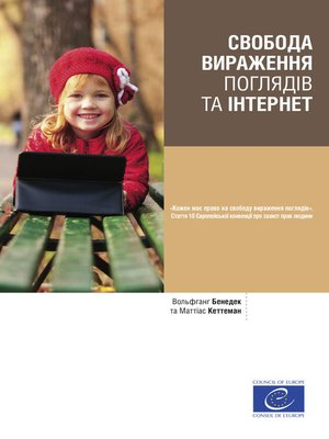 cover image of Freedom of Expression and the Internet