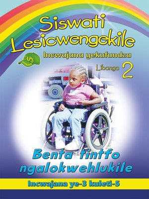cover image of Siswati Lesicwengekile Grade 2 Reader 3: Benta Tintfo Ngalo
