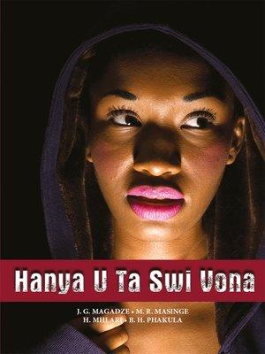 cover image of Xitsonga (Hl) Grade 9 Novel - Hanya U Ta Swi Vona