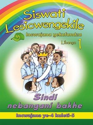 cover image of Siswati Lesicwengekile Grade 1 Reader 4: Sindi Nebangani Ba