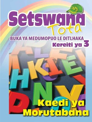 cover image of Setswana Tota Phonic Programme Grade 3 Teacher's Guide